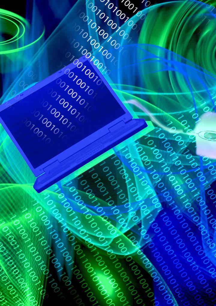Bezprzewodowa transmisja danych